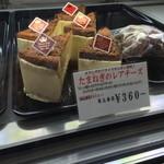Konditorei Ohashi - 料理写真:(20151115)