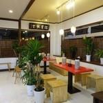 麺屋 武吉 - 綺麗で美しい店内♪接客の素晴らしい事