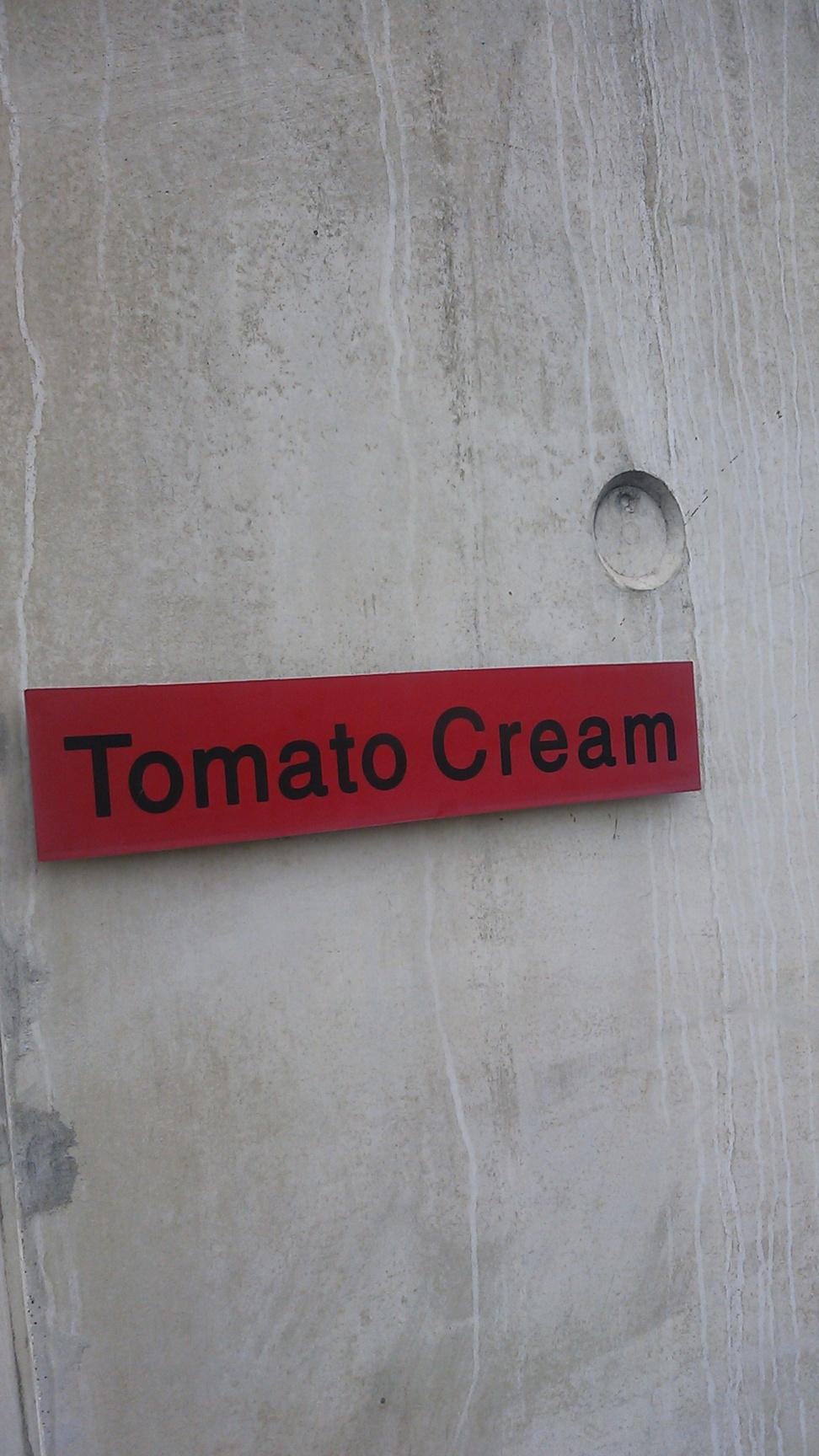 トマト クリーム