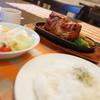 笑飛巣 - 料理写真:ポークチャップ定食