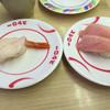 スシロー  - 料理写真:赤エビ一貫とビントロ