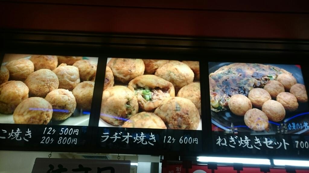 大阪玉出 会津屋 ららぽーとEXPOCITY店