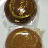 船橋屋 - 料理写真:まどか饅頭