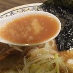 ばんから - 黒酢とろみのスープ