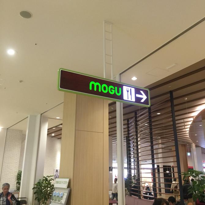モスバーガー mozoワンダーシティ店