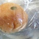 44750617 - カボチャ餡パン