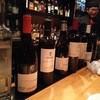 BACCHANALIA Bar - ドリンク写真:(2015.10) スペイン・ワインの会