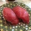 回転寿司 新竹 - 料理写真:本マグロ赤身