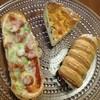 ファイン・ブロート - 料理写真:カスタード入りのコルネ