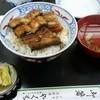 うなぎやくも - 料理写真:うな丼1730円