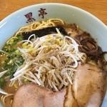 黒亭  - モヤシラーメン大盛り