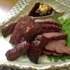 澄 - 料理写真:さいぼし