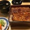 隅田川 - 料理写真:鰻重「竹」