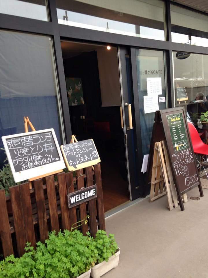 幡ヶ谷CAFE