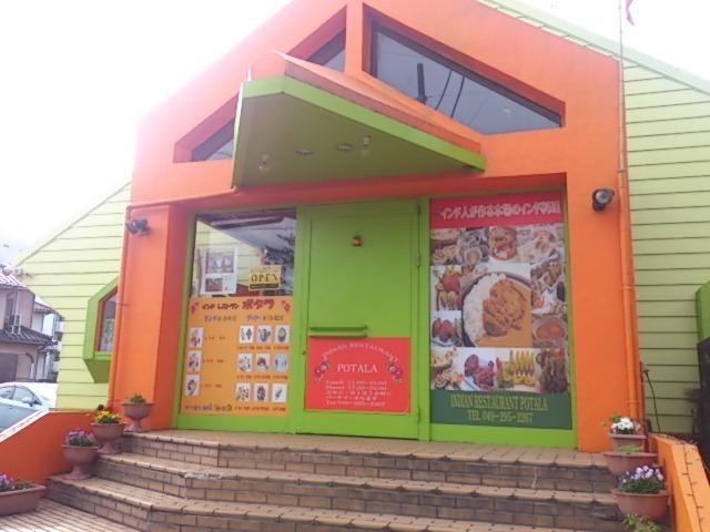 インドレストラン ポタラ
