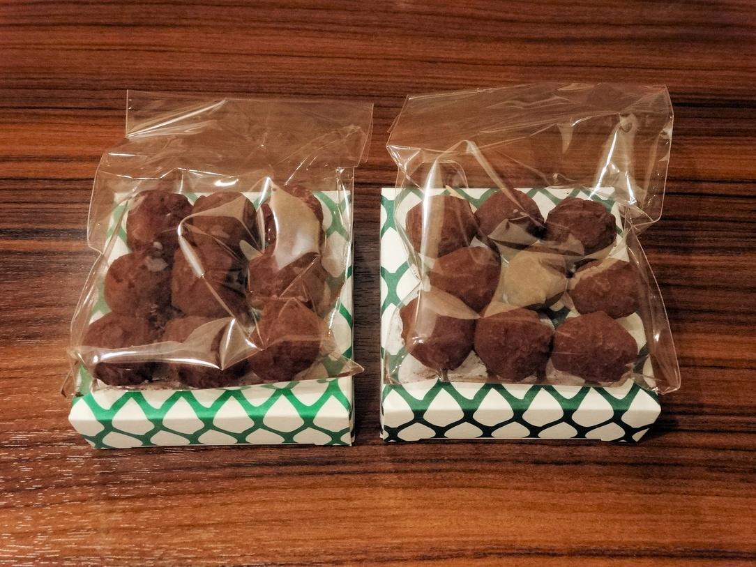 アーティチョーク チョコレート