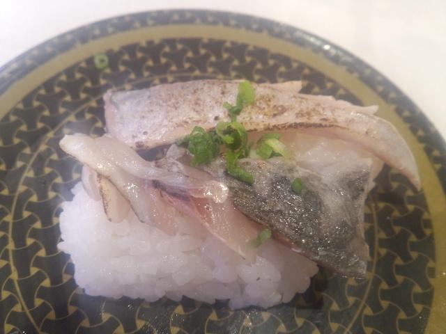 はま寿司 川崎野川店