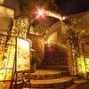 レグリーズ 鎌倉 - 外観写真:外観写真