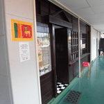 ヘラディワ - 2階の入口