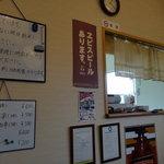 成田 鰻願亭 - 壁面の但し書きと一品メニュー