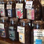 自家焙煎珈琲 蘭館 - 豆の量り売りも可能