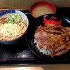 どん亭 - 料理写真:焼肉ライスとたぬきそばのセット700円