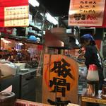 濃厚煮干とんこつラーメン 石田てっぺい - 店内