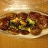築地銀だこ - 料理写真:てりたま8個入り 650円(税込み)