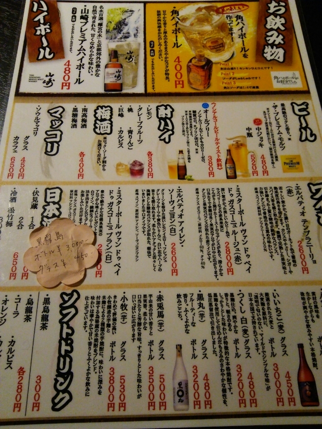 近江牛 一頭買い 焼肉 上杉 津島店