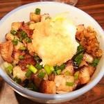 AFURI - 炙りコロチャーシュー丼(680円)