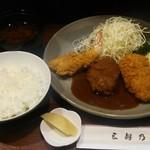三好乃 - Aランチ 920円(ロースかつハーフ、ミニハンバーグ、海老フライの3種盛り)