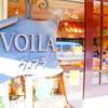 ヴォアラ洋菓子店 - メイン写真: