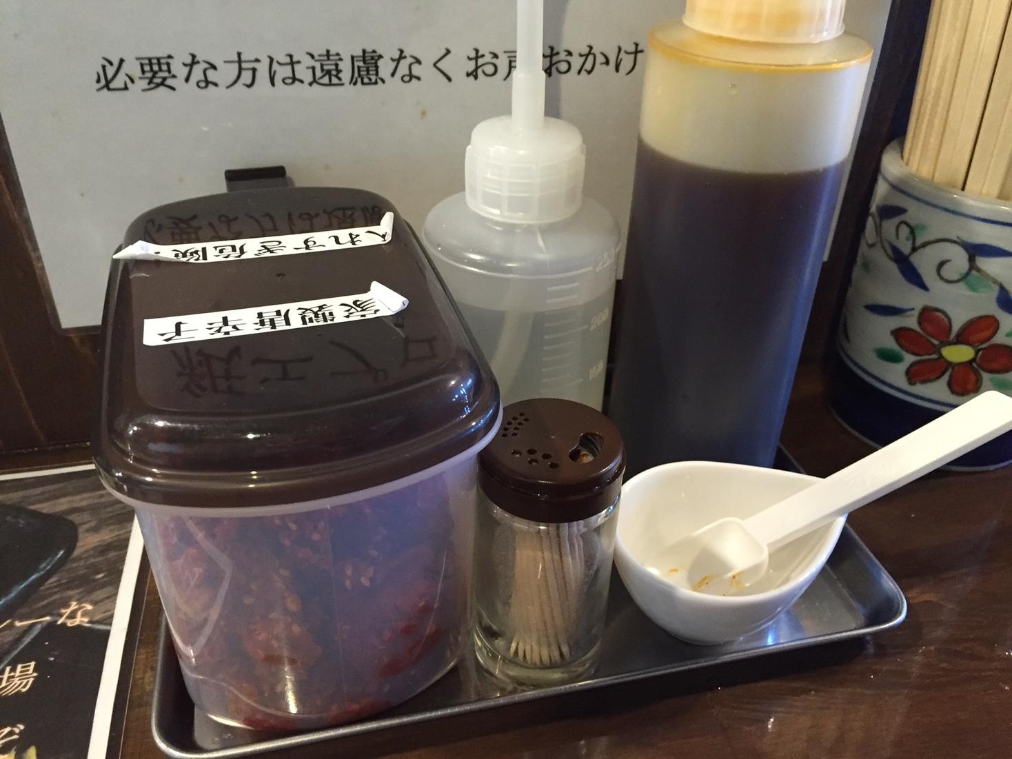 東京油そば本舗 桜山店