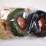 Michel's Bagels - 購入したベーグル3点