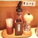 麺屋宗&SOU - 卓上