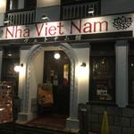 ニャーヴェトナム - 外観