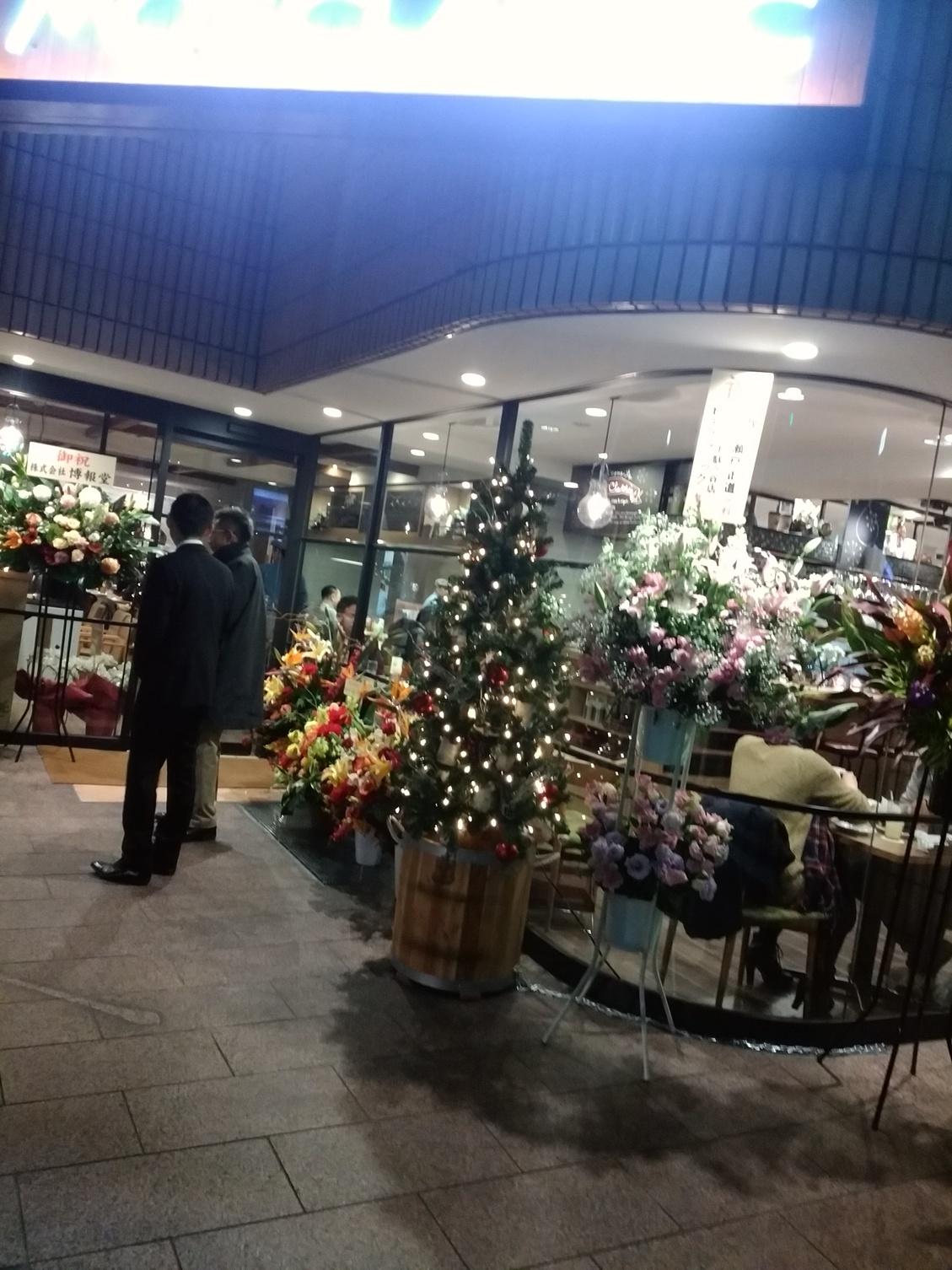 モスクラシック 千駄ヶ谷店