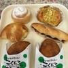 本間製パン本社工場直売ベーカリーアヴァンセ - 料理写真:左上からエンサイマダ、ハムロール(コーン)、クリームパン、なごやっ子、カレーパン