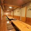 北海道 - メイン写真: