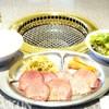 遊々亭 - 料理写真:タン塩定食 870円