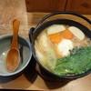 勝迹庵 - 料理写真:猪肉味噌煮込み