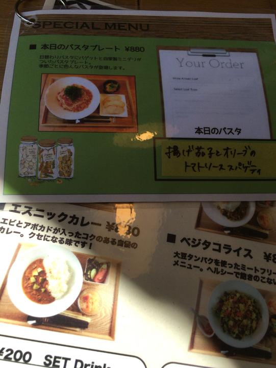 コボルバ 長津田店