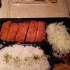 とんかつ 新宿さぼてん - 料理写真:22層のロース重ねカツ弁当