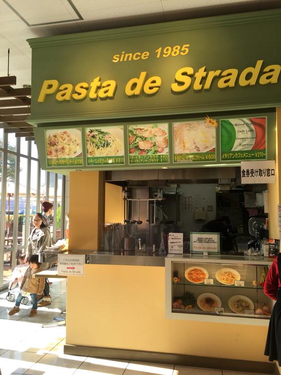 パスタ デ ストラーダ