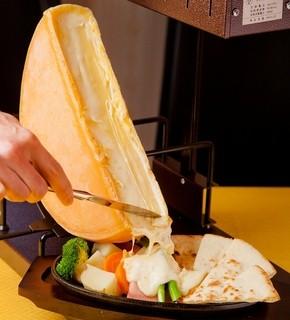 ジュリアーノ - あつあつとろっとりのチーズラクレット