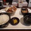 一栄 - 料理写真:もつ煮定食