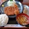 とんちん館 - 料理写真:スペシャルロースとんかつ 1,300円