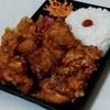 日の丸亭 - 料理写真:からあげ弁当(480円)