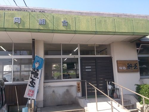 長島大陸市場食堂