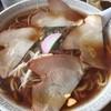 あさひ川 - 料理写真:チャーシュー麺 大サイズ